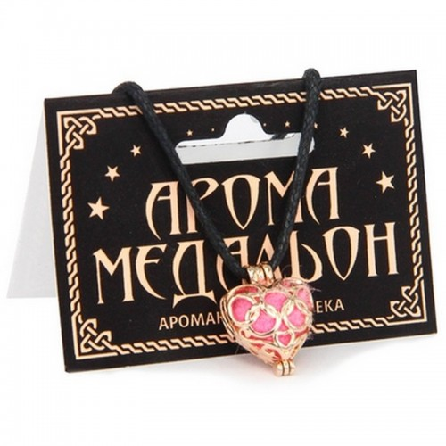 Аромамедальон Сердце открывающийся 2см цвет золото