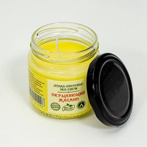 Свеча ароматическая в банке Окрыляющий жасмин воск ароматизатор стекло фитиль