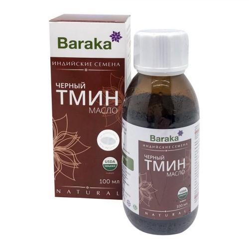 Масло черного тмина (индийские семена) Baraka 100мл