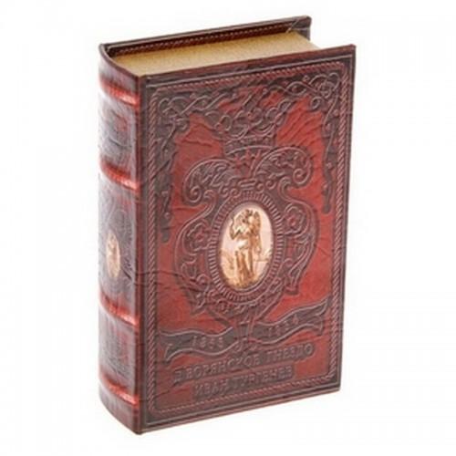 "Сейф-книга дерево ""Дворянское гнездо"" 17х11х5 см"