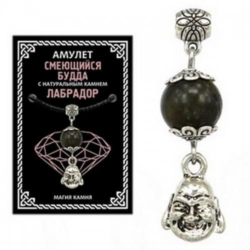 Амулет Смеющийся Будда (Хотей) с натуральным камнем лабрадор, серебр.