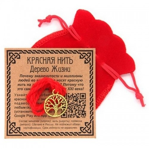 Красная нить с мешочком Дерево Жизни