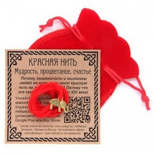 Красная нить с мешочком Мудрость, процветание, счастье (слон)