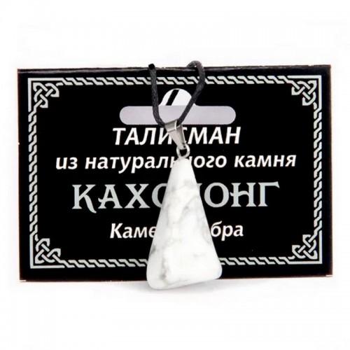 Талисман из натурального камня Кахолонг со шнурком