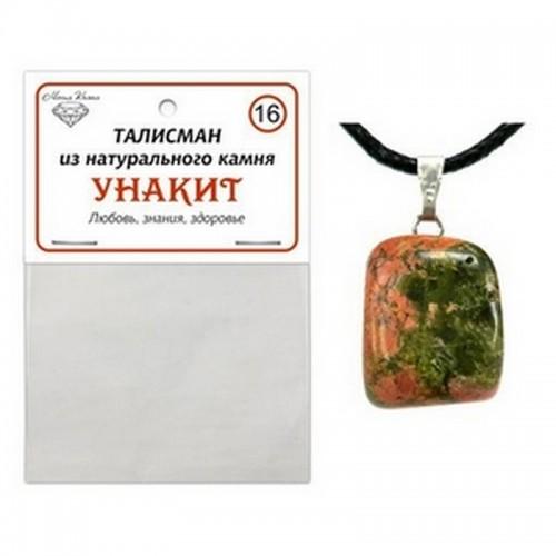 Талисман из натурального камня Унакит со шнурком
