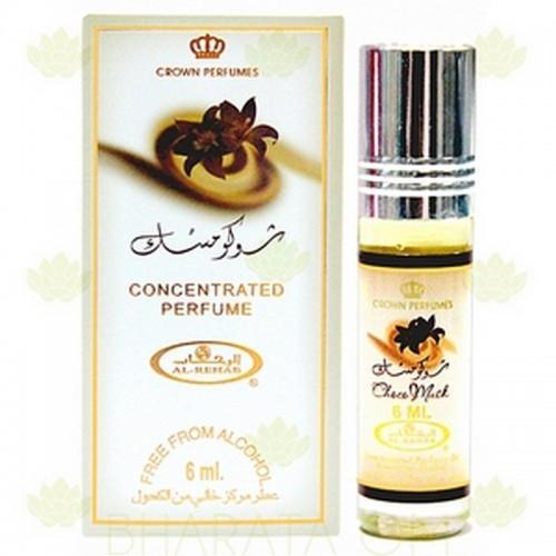 Арабские масляные духи Шоко Муск (Choco Musk), 6 мл