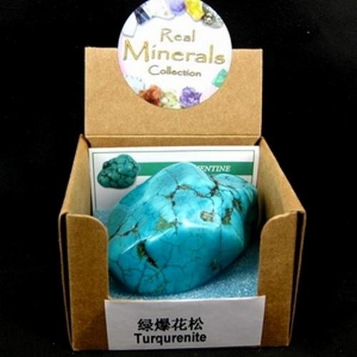 Минерал Turqurenite турквенит в коробочке