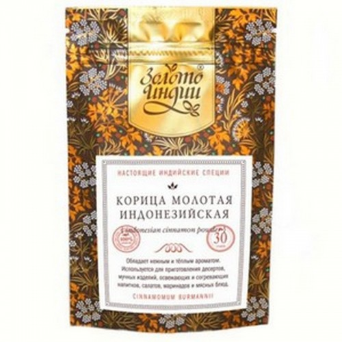 Корица индонезийская молотая (Cinnamon Powder) 30 г