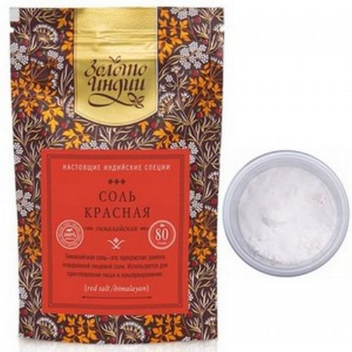 Соль красная (Red Salt Powder) 80 г