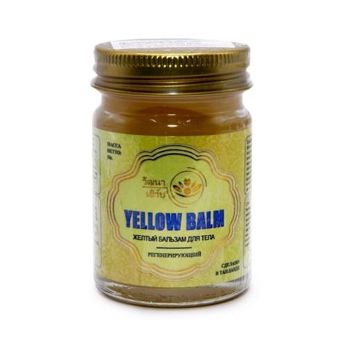 Бальзам Wattana Herb Желтый для тела регенерирующий 50гр Таиланд