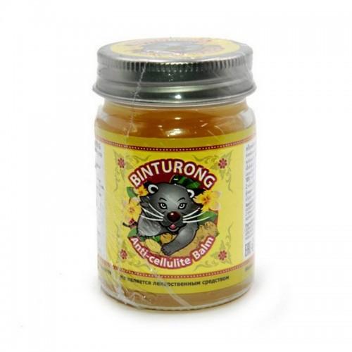 Бальзам Binturong Желтый антицеллюлитный с куркумой и имбирем 50мл Тайланд