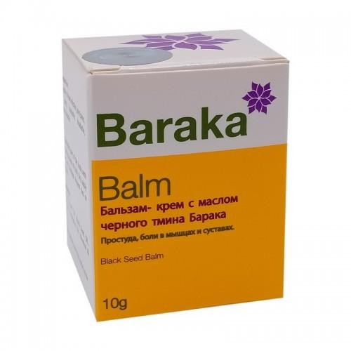 Бальзам Baraka с маслом Черного тмина 10 г Индия