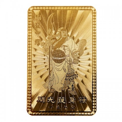 Янтра Гуан Гун под золото размер 5х8 см символ победы