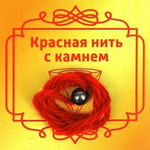 Красная нить с камнем Гематит, 8мм