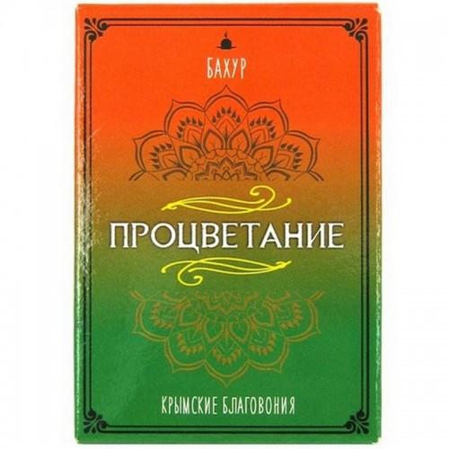 """Натуральные благовония бахур """"Процветание"""", 30гр"""