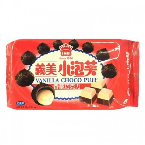 Пуфф с ванильно-шоколадной начинкой, 57 гр.